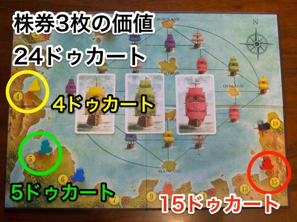 sama8-2-1.jpg