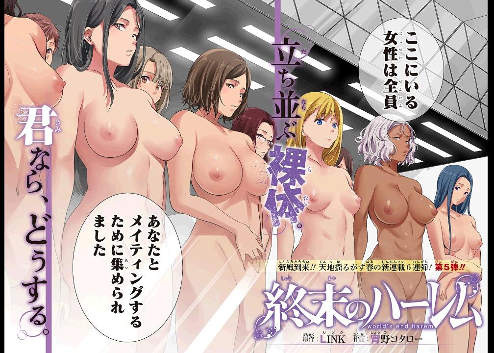 女の子の裸に萌えるスレ Nude-14 [転載禁止]©bbspink.com->画像>2495枚