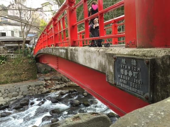 修善寺桂橋