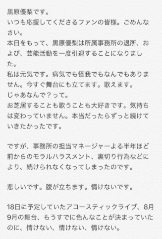 1_2016071313212705e.jpg