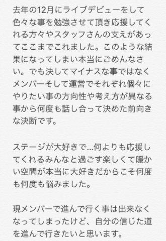 1_20160722125201b82.jpg