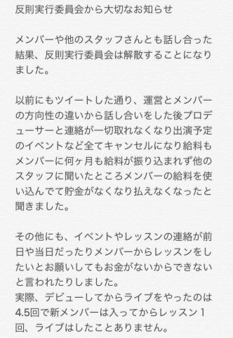 1_20160726132958f80.jpg