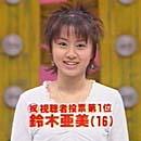 20111104_suzukiami_09.jpg