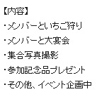 2_20160326192319a46.jpg