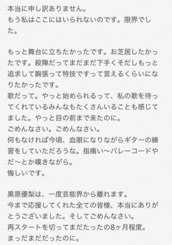 2_20160713132128130.jpg