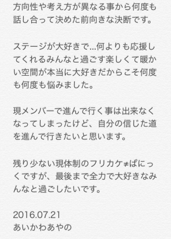 2_20160722125202a9f.jpg