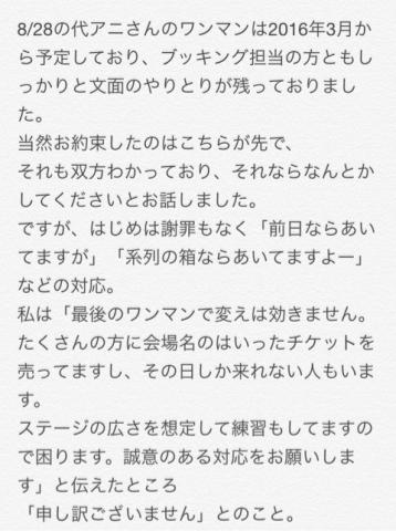2_201608211520343e0.jpg