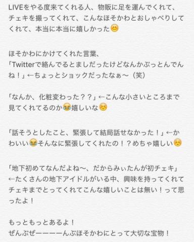 2_20160910115157deb.jpg