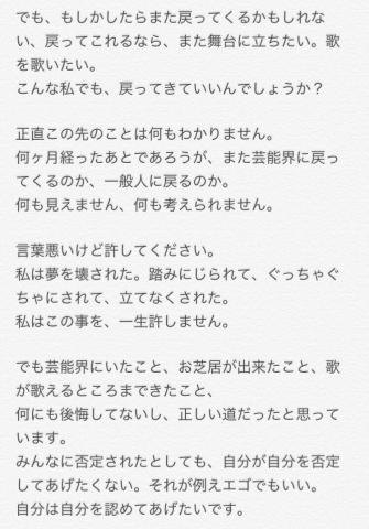 3_20160713132129d69.jpg