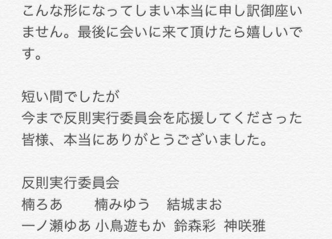 3_20160726133000a2b.jpg