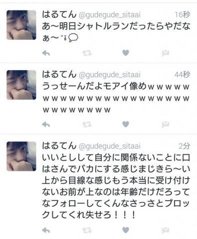 3_20160822071941b20.jpg