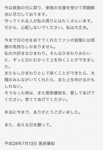 4_20160713132131f39.jpg