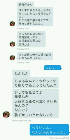 4_20160717222744f1f.jpg