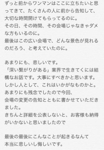 5_20160821152038329.jpg