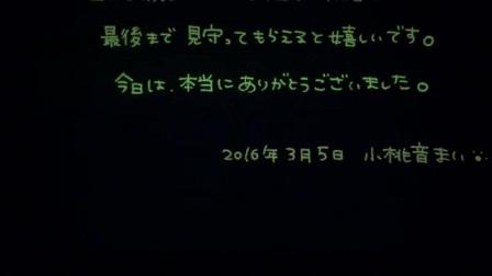 6_20160305222246e0b.jpg