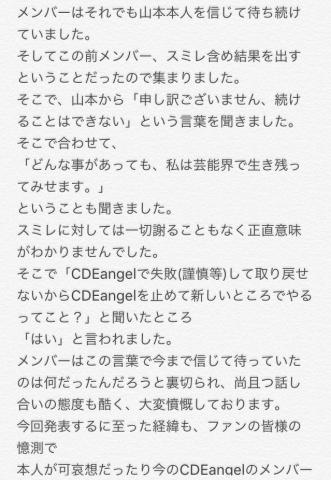 CdLz6_zUYAEaKEx.jpg