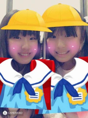 CfrNjp_UAAEeEY5.jpg
