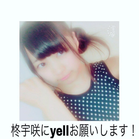 ClY7K3nWgAAZhDc.jpg