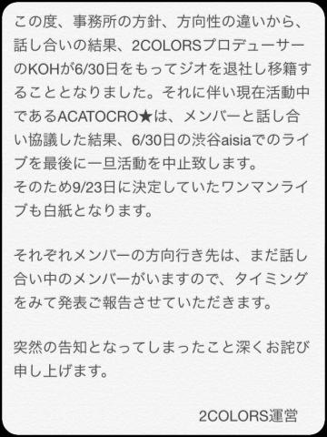 ClogctfUoAEayNC.jpg