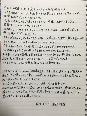 Cn5cJ8uUMAA_sqj.jpg