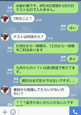 CnQ0Rq8VMAA8y2z.jpg