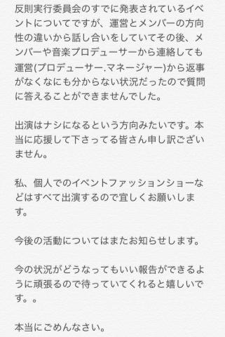 CntDPDdUEAAlkx3.jpg
