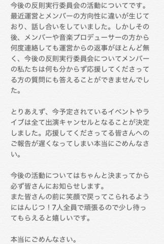 CntG41MUEAAJQ_z.jpg