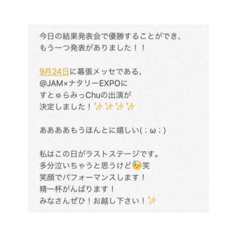 Cr_DBgVUMAE-iPI.jpg
