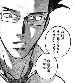 gazou_0018.jpg