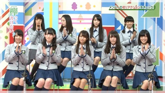 keyakizaka46-nickname01.jpg