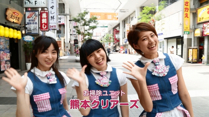 kumamoto-movie.jpg