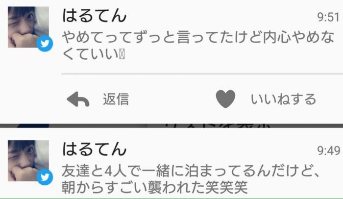 m0QFVvF.jpg