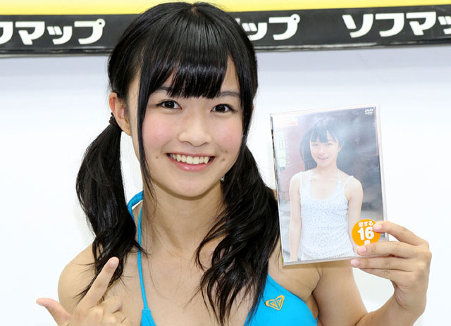 momokawa-haruka-01_20160509133800f46.jpg