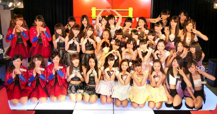 news_header_harajukuekimaepartys_photo.jpg
