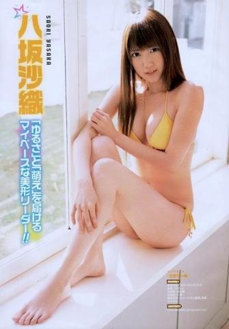 sp-yasaka-saori-h.jpg