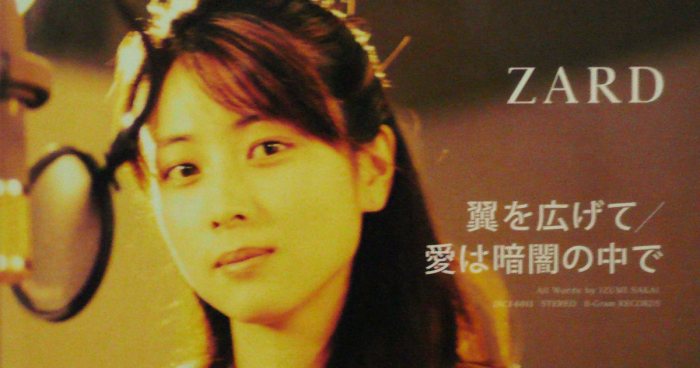 zard-advent-calendar-2015-vol19-001.png