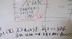 NCM_2986.jpg