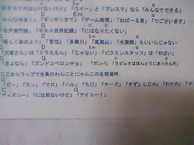 NCM_2993.jpg