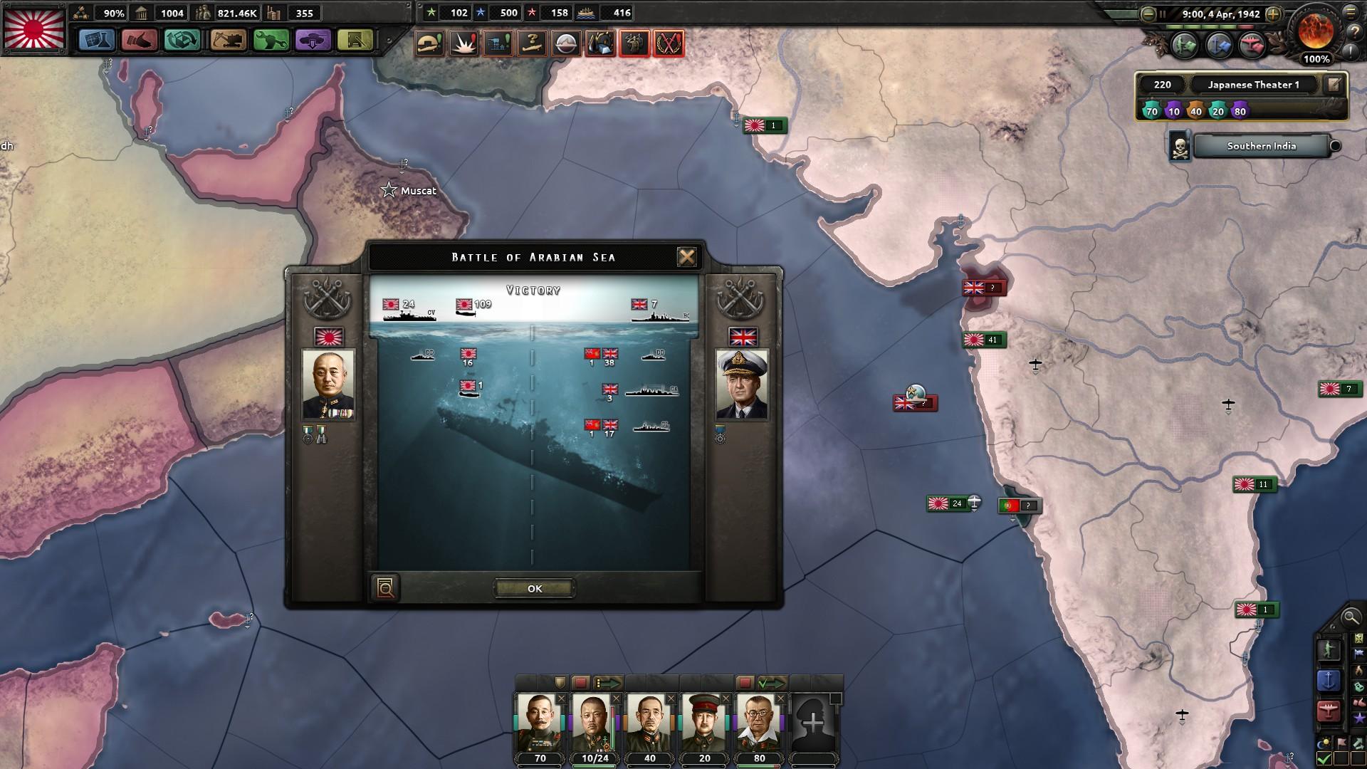 HoI4アラビア海海戦
