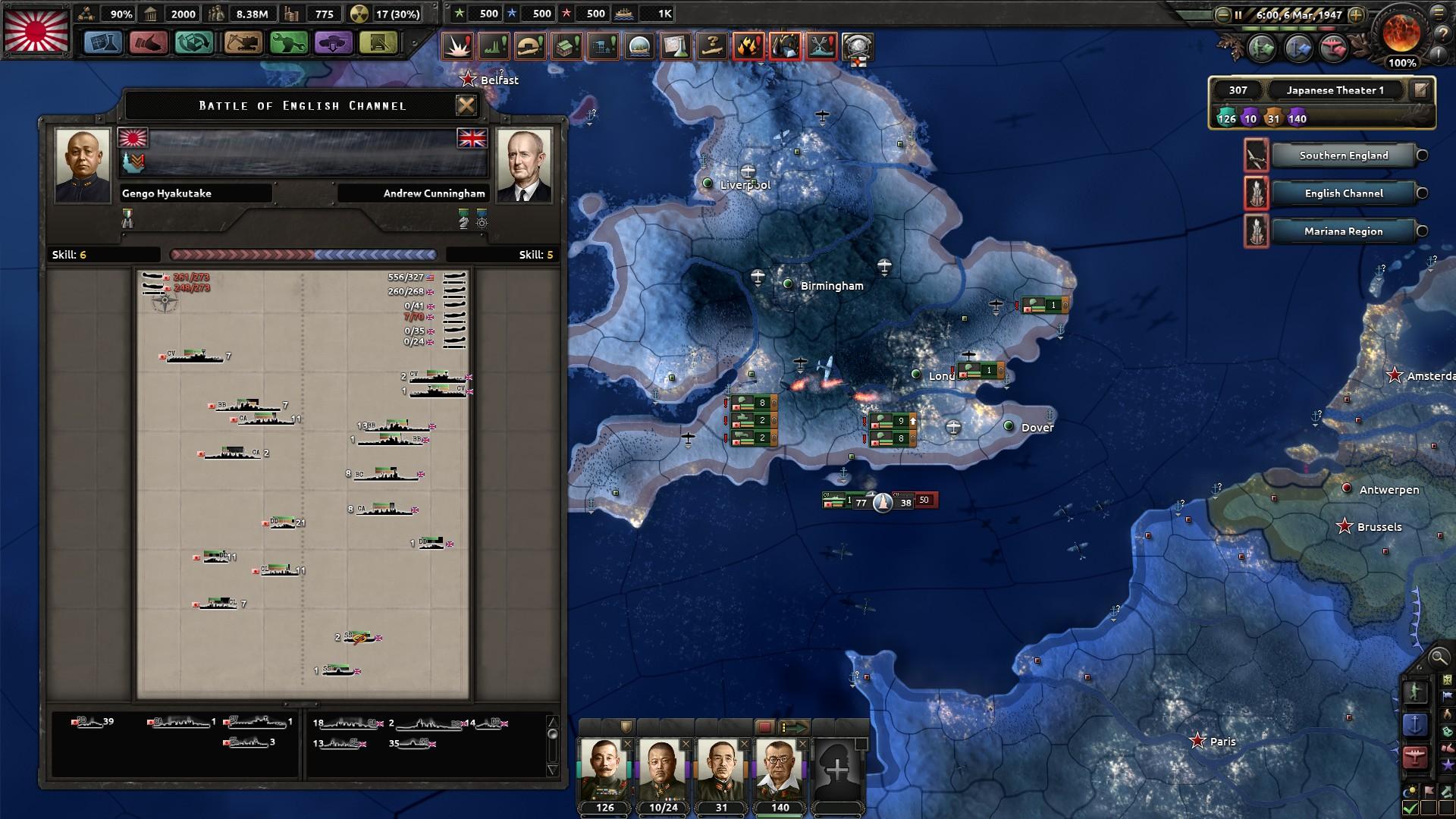 HoI4イギリス海峡開戦1