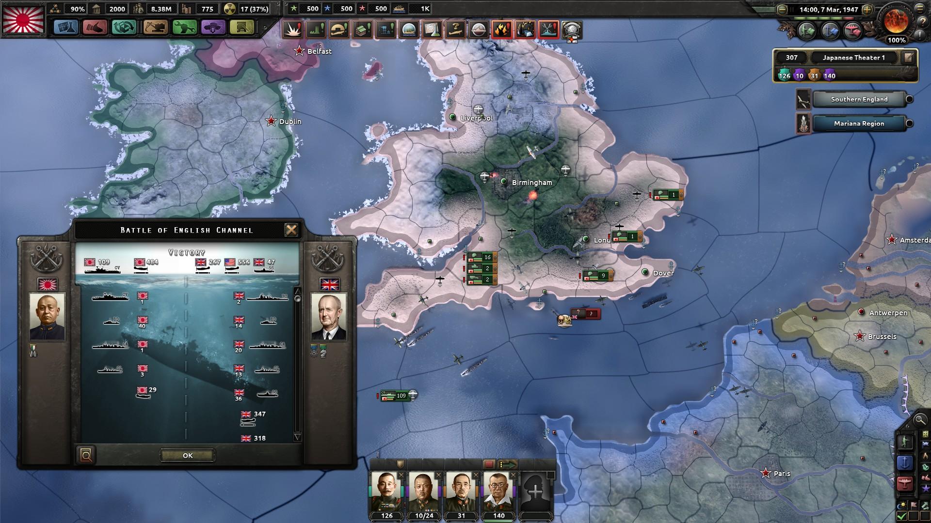 HoI4イギリス海峡開戦2