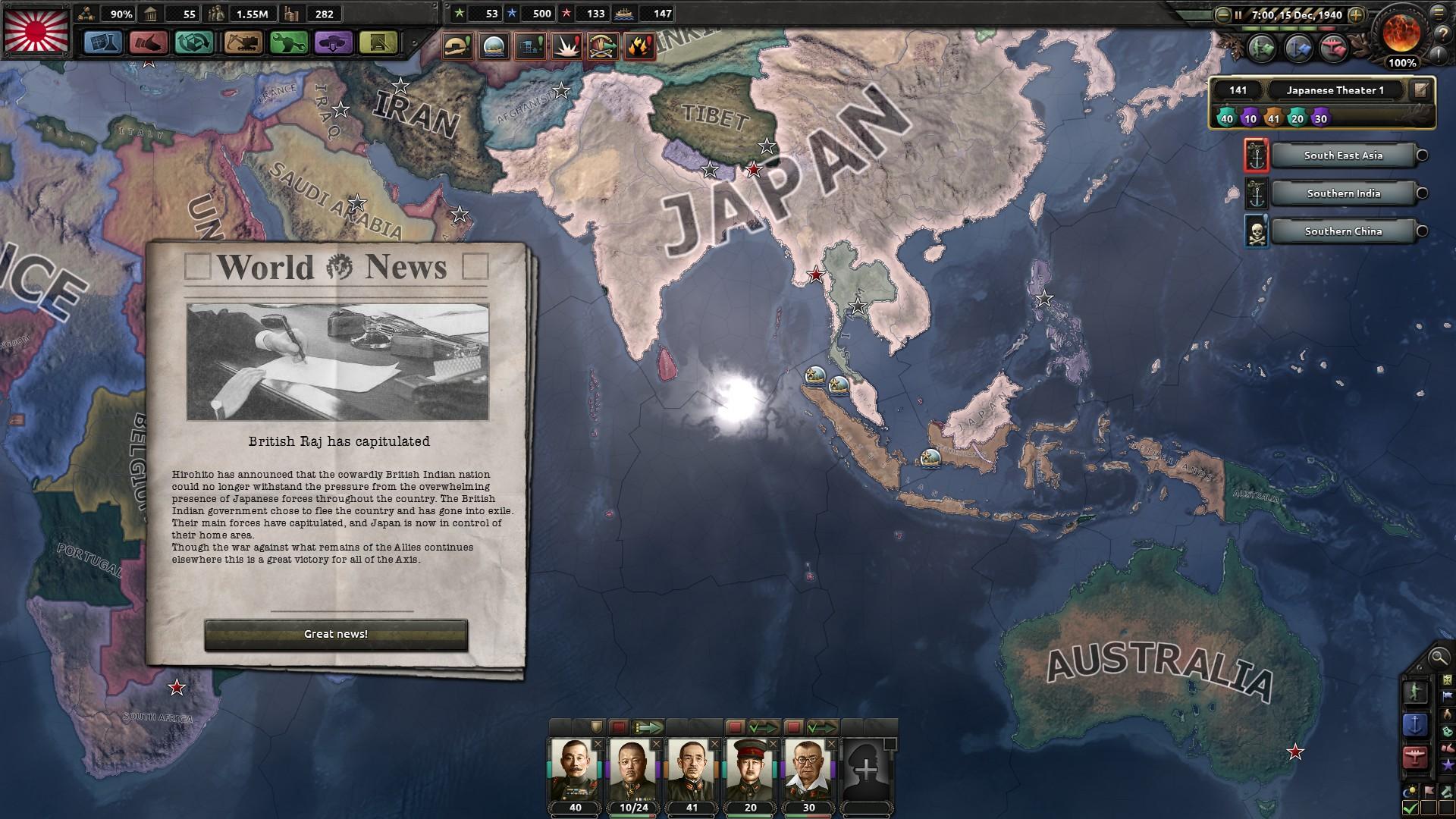 HoI4インド降伏