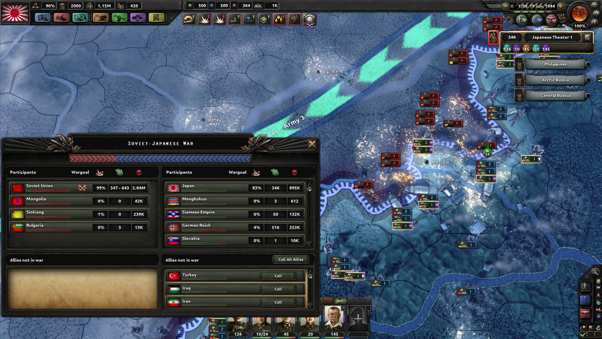 HoI4モスクワ陥落