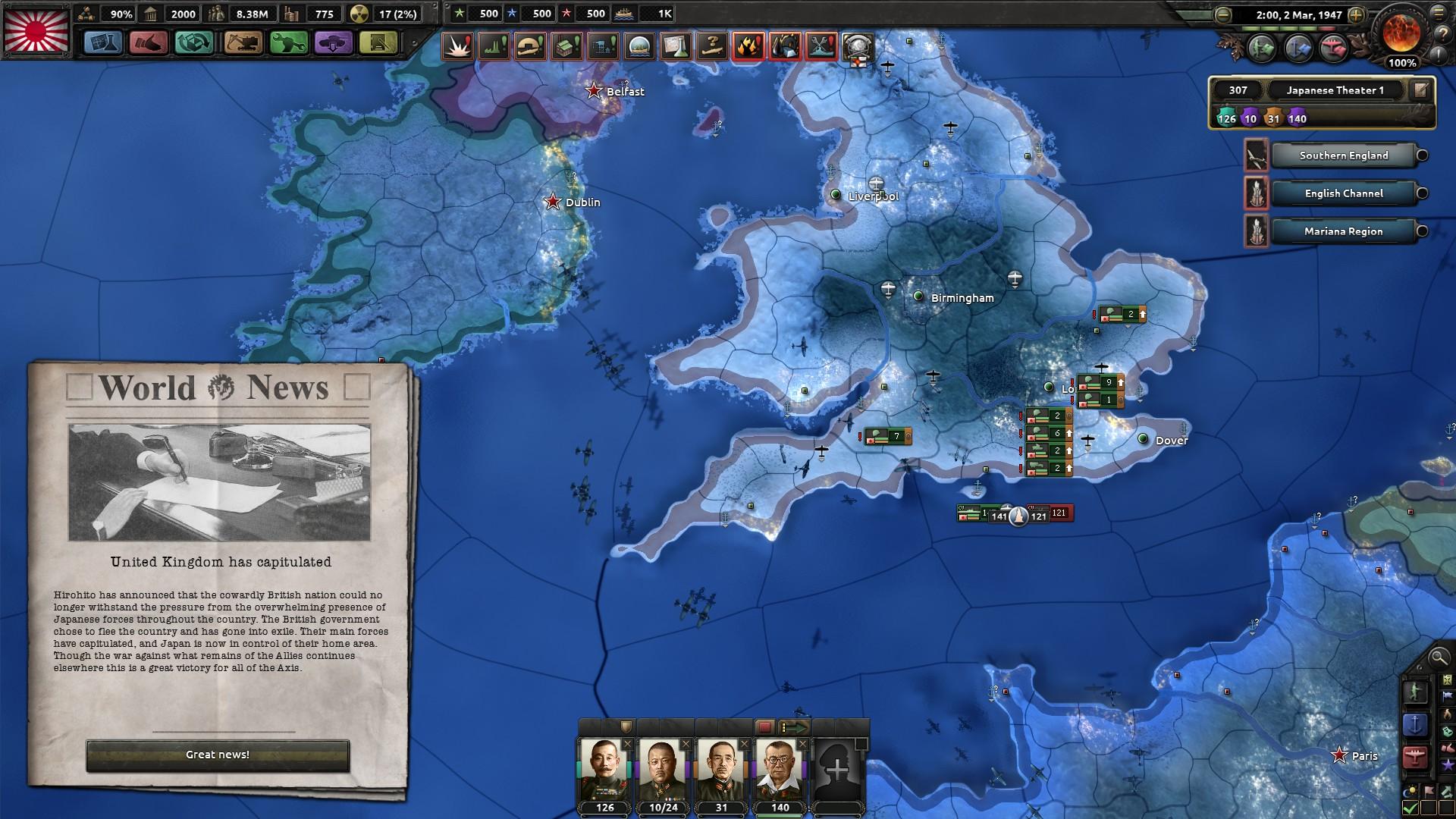 HoI4イギリス降伏