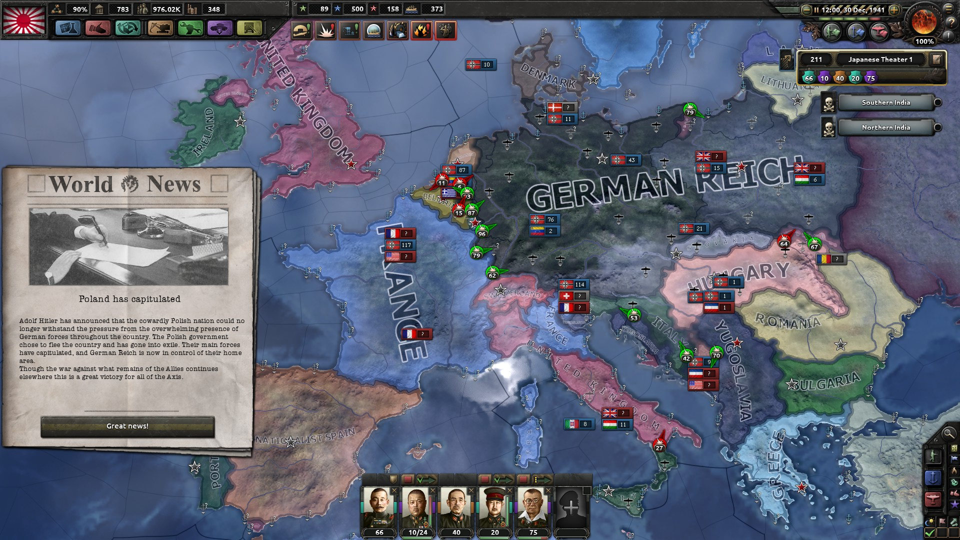 HoI4ポーランド降伏