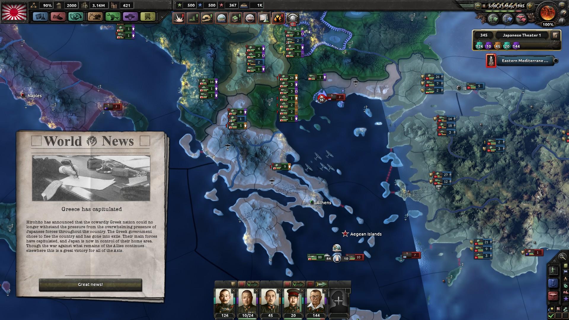 HoI4ギリシャ降伏