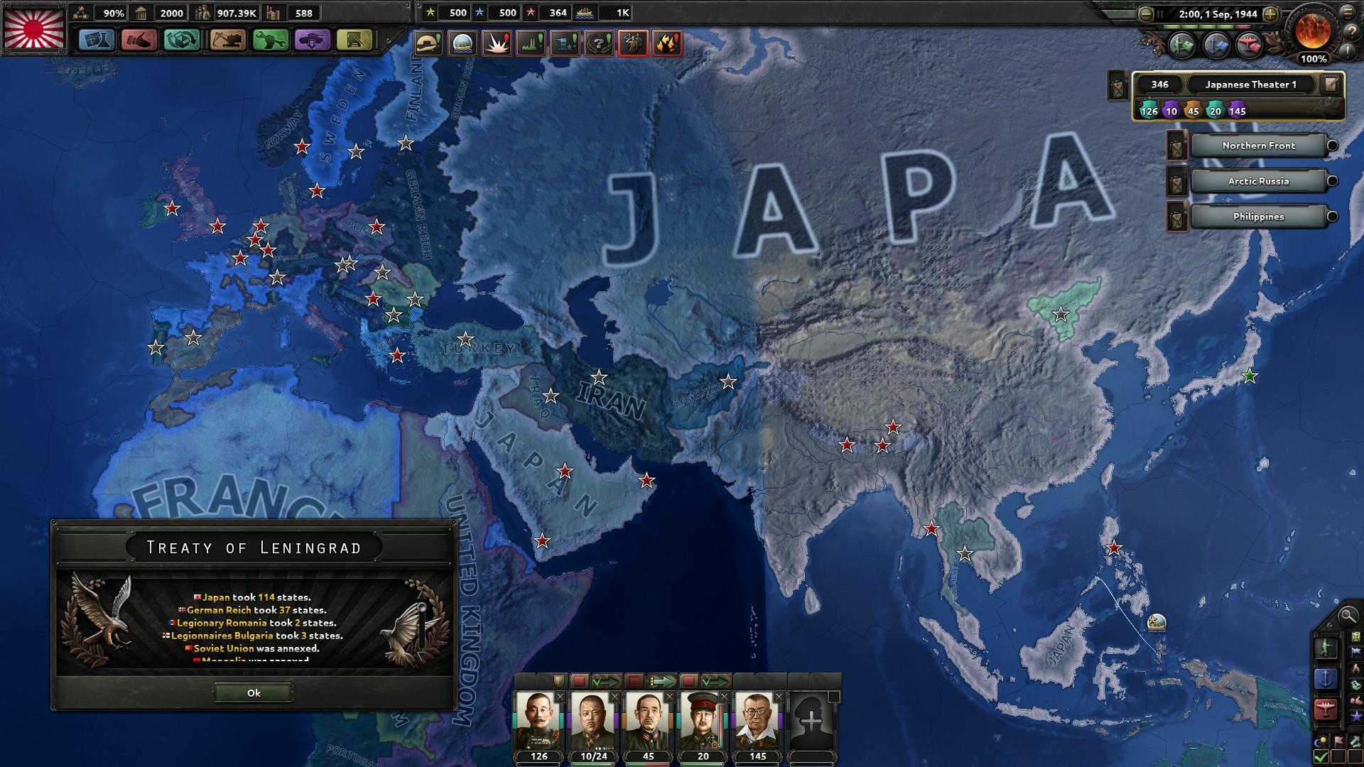 HoI4ソ連降伏