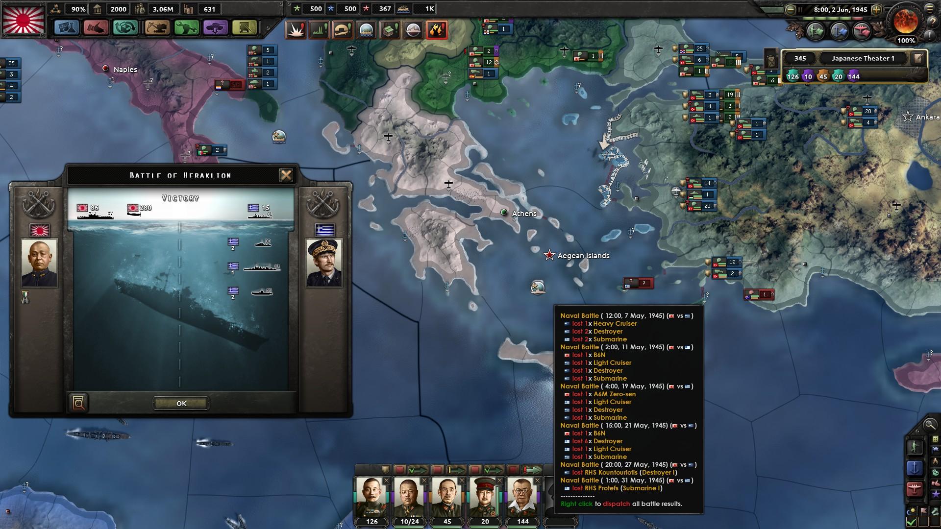 HoI4イラクリオン沖海戦