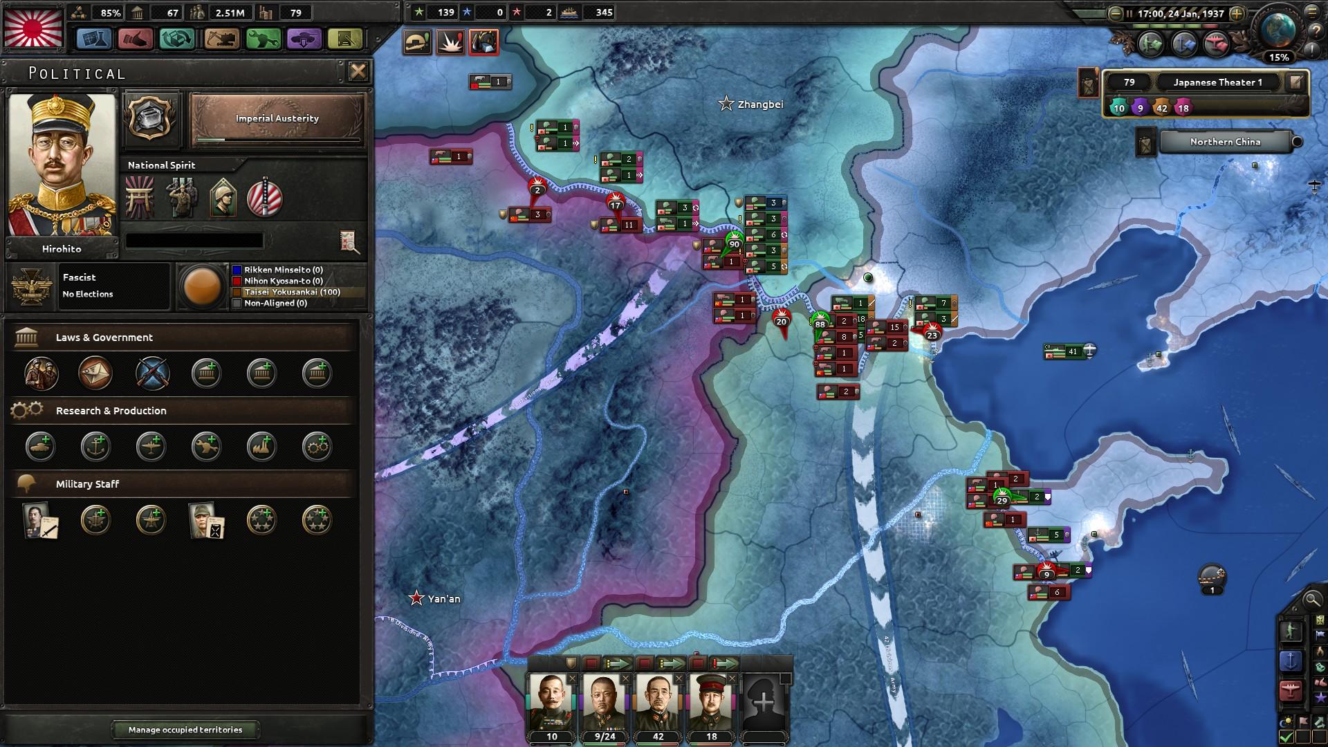 HoI4日中戦争1