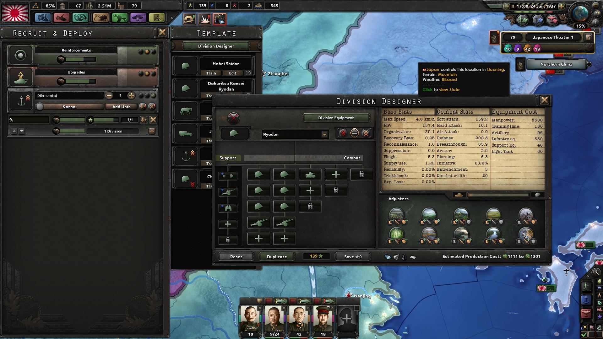 HoI4独立混成旅団